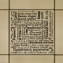 Bon Appetit for tiles